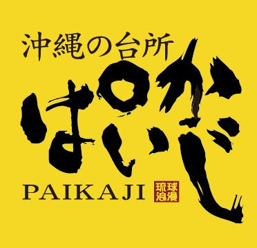 ぱいかじ銀座八丁目店